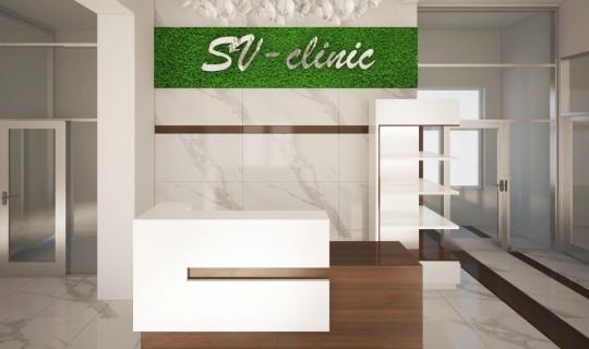 SV-clinic