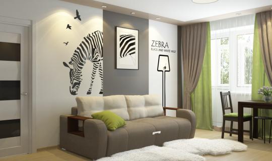 Гостиная «Зебра»