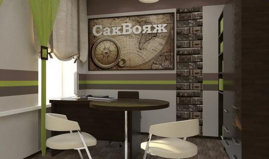 Офис туристического агентства «СакВояж»